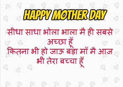 Best Happy Mother Day Quotes In Hindi Spanish English Top News