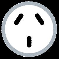 世界のコンセントのイラスト(Type O)