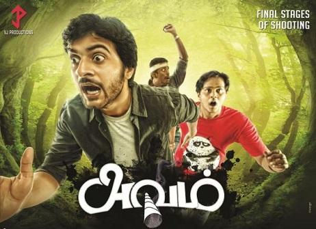 Avam Tamil Movie Download