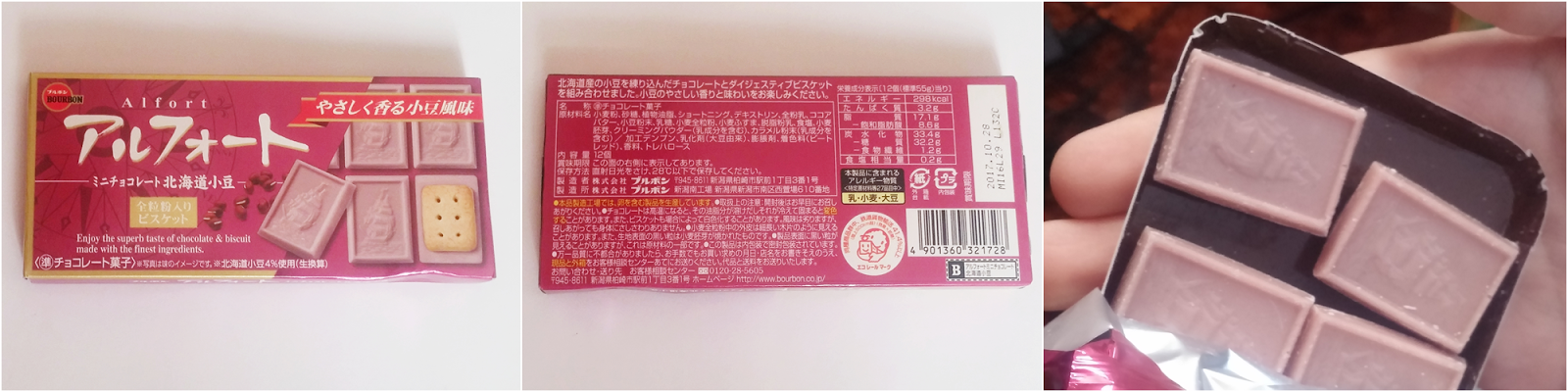 Tokyo Treat Alfort Chocolate Biscuit - Red Bean Flavor