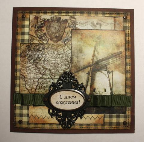 Моя первая открытка, открытка