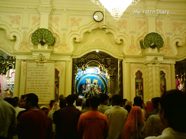 Evening aarti in progress at the ISKCON temple, Vrindavan