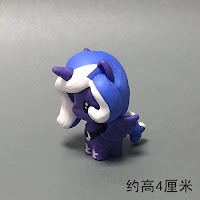 My Little Pony Princess Luna Cutie Mark Crew Figure