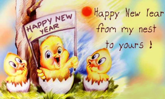 Happy New Year 2016 Images HD with Greetings for Friends & Love