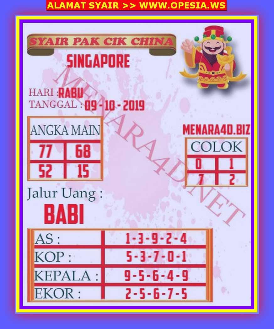 Kode syair Singapore Rabu 9 Oktober 2019 73