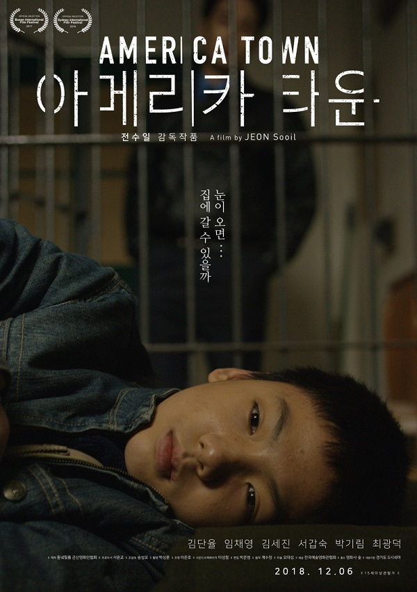 Sinopsis America Town (2018) - Film Korea