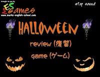 http://www.marks-english-school.com/games/halloween.swf
