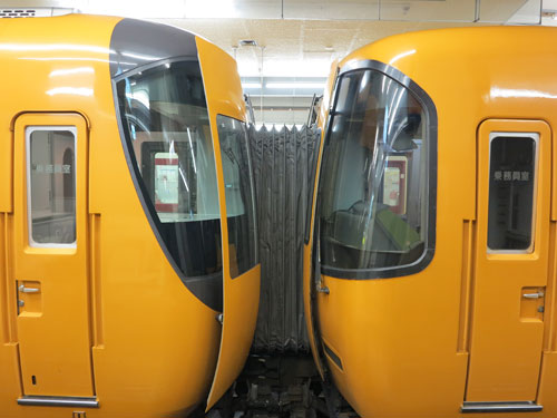Kintetsu trains at Nagoya Station