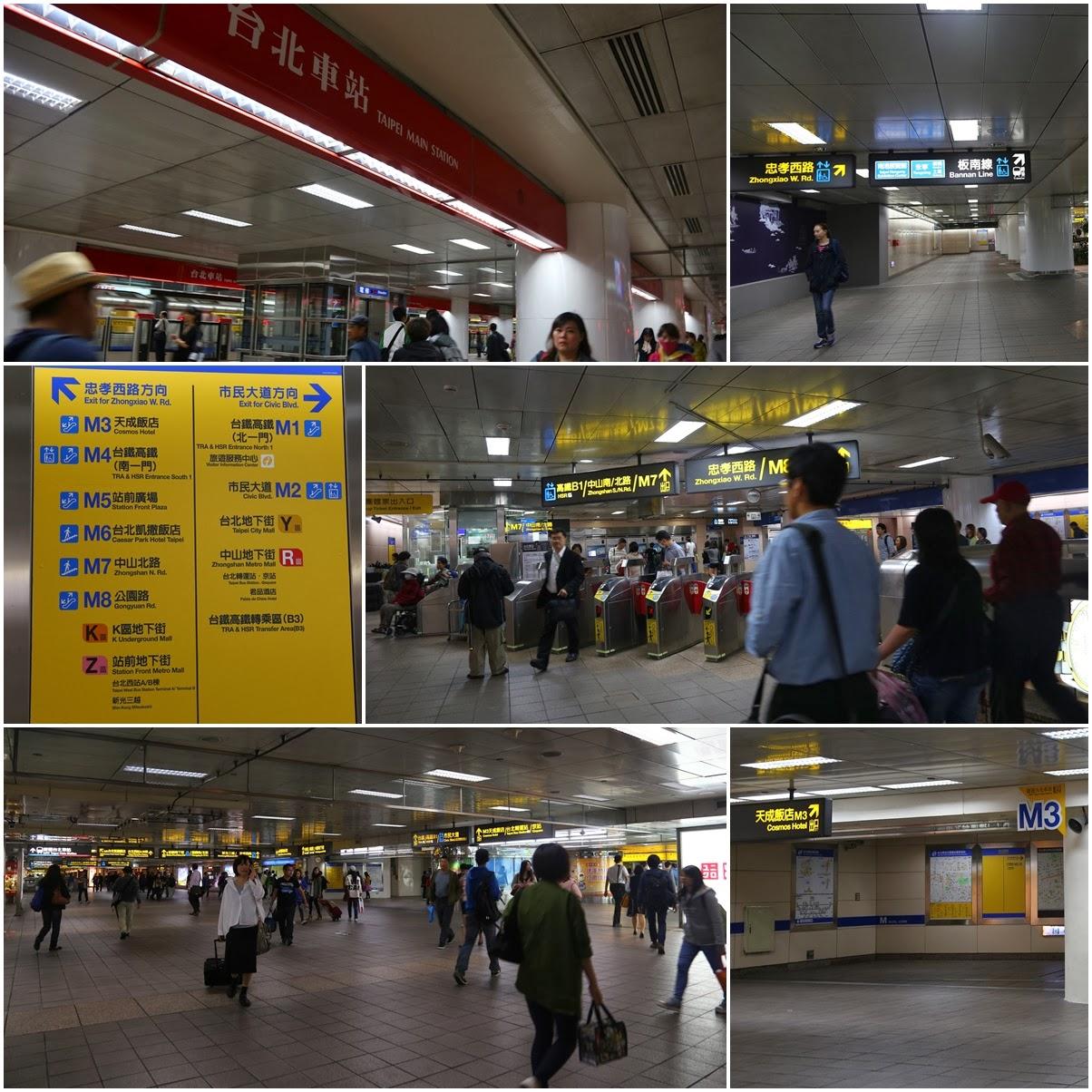晴天娃娃: 2013秋5天臺北烏來Day 4~臺北車站地下街