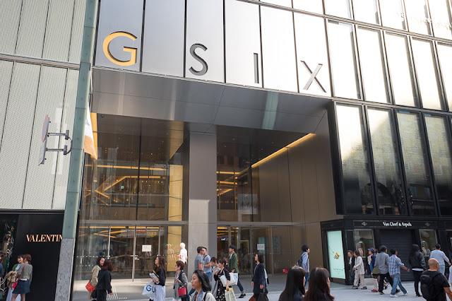 Entrance to Ginza 6 shopping center, Chuo-ku, Tokyo.