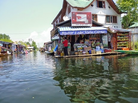 Floating Market Dal Lake