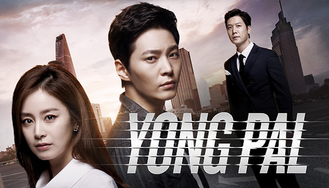 Drama Korea Yong Pal Subtitle Indonesia [Episode 1 - 18 : Complete]