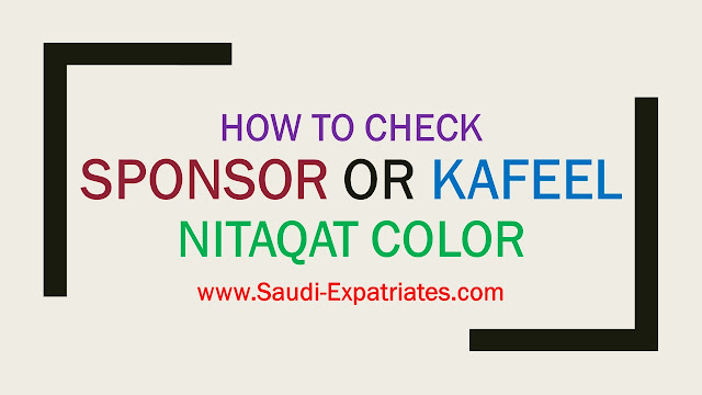 CHECK SPONSOR KAFEEL NITAQAT COLOR