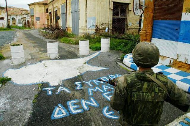 Κύπρος: Το σκηνικό του εγκλήματος επαναλαμβάνεται...