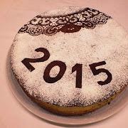 Κοπή πρωτοχρονιάτικης πίτας και κλήρωση λαχειοφόρου από τον Εμπορικό Σύλλογο Κερατέας