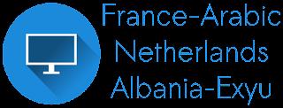 France Cine+ EXYU Pink Albania Tring Arab MBC