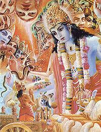 Krishana geeta updesh story mahabharata