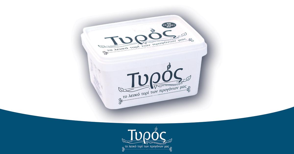 Λευκό Τυρί Τυρός από το Ζαρό
