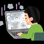 ボロボロのパソコンを使う人のイラスト