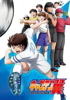 Captain Tsubasa الحلقة 14 مترجم اون لاين
