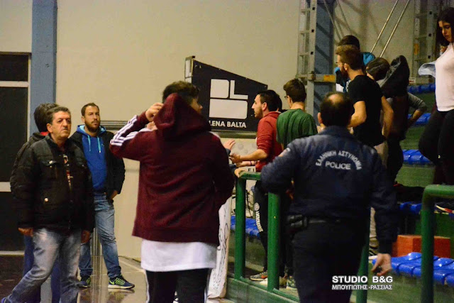 Επεισόδια στον αγώνα μπάσκετ του Ατρέα με τη Δόξα Αγίου Ανδριανού στο Άργος