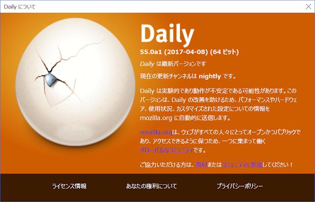 Daily, Thunderbird (x64)