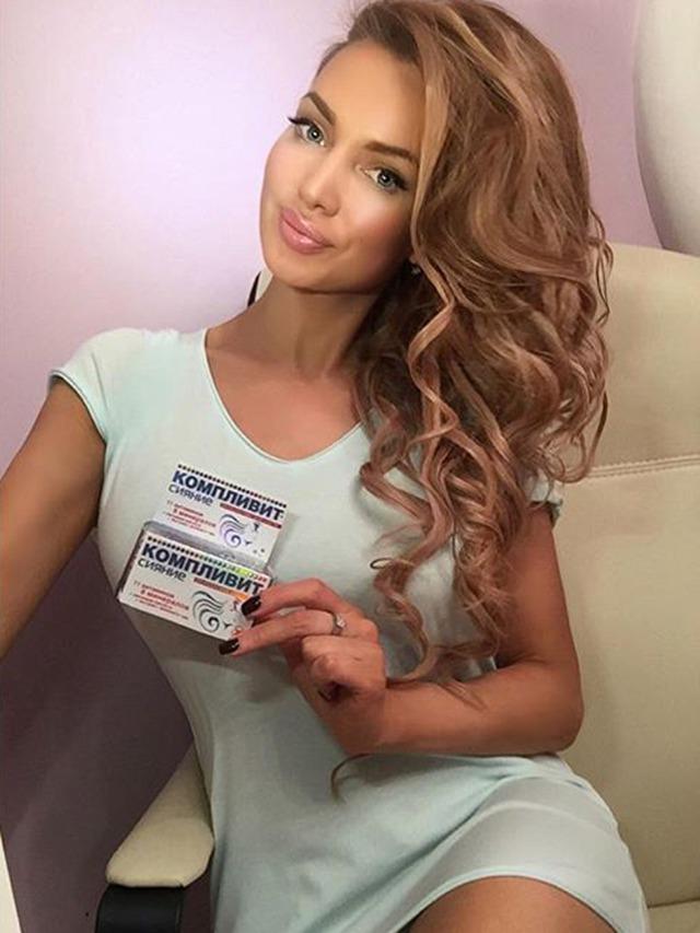 Evgeniia Guseva