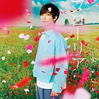 Tomohisa Sako - Floria (Single) Opening Natsume Yuujinchou Roku