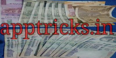money trick