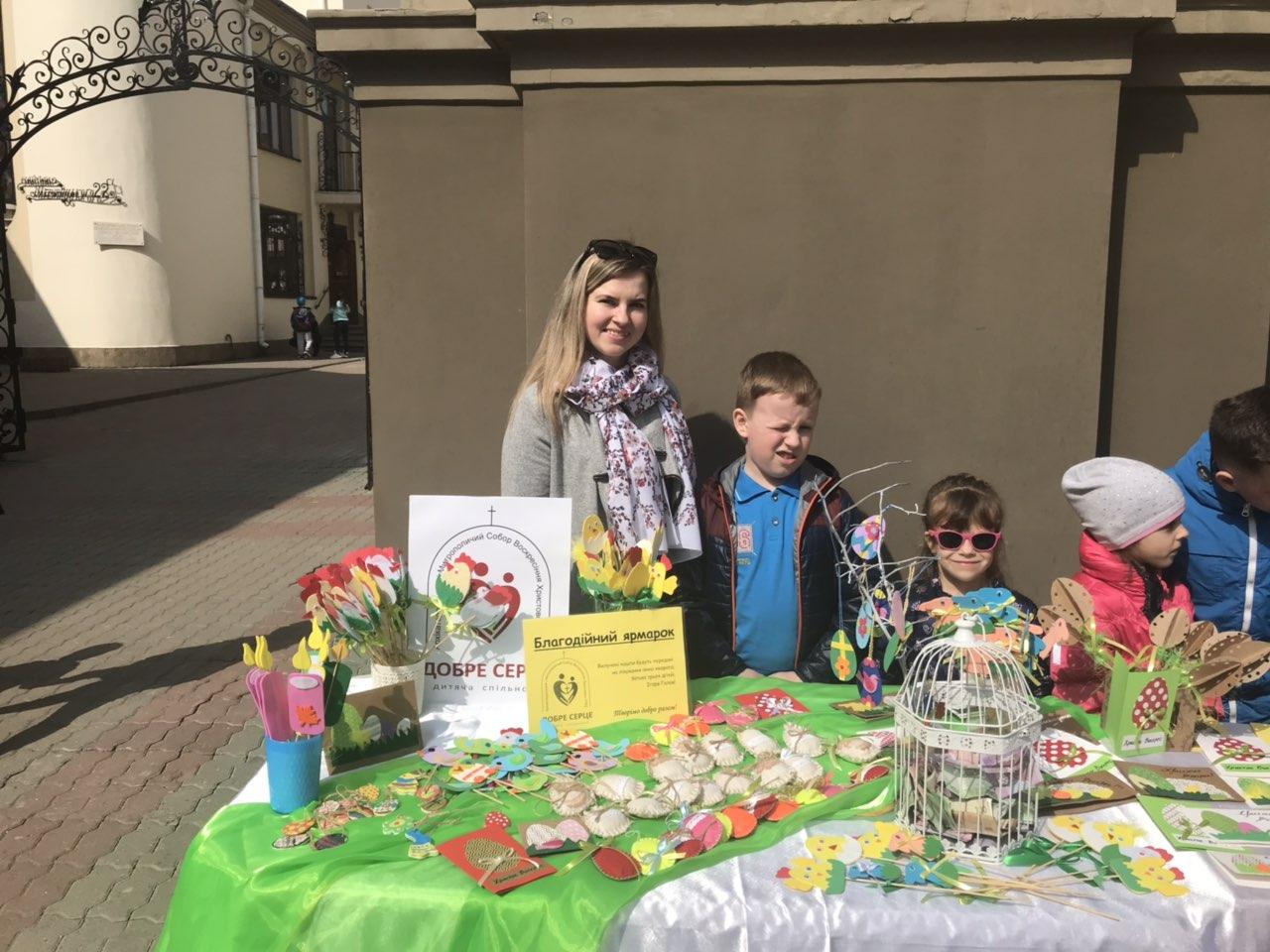 У Франківську провели Великодній благодійний ярмарок (фоторепортаж)