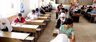 result prep3 Kafr El-Sheikh governorate 2015 second semester