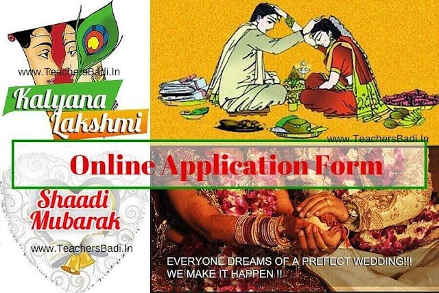 Kalyana Lakshmi,Shadi Mubark scheme,Online application form