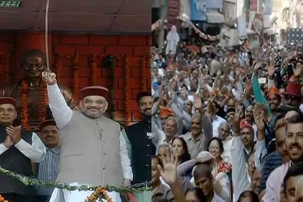 amit-shah-address-rally-in-himachal-pradesh-hameerpur-hindi-news