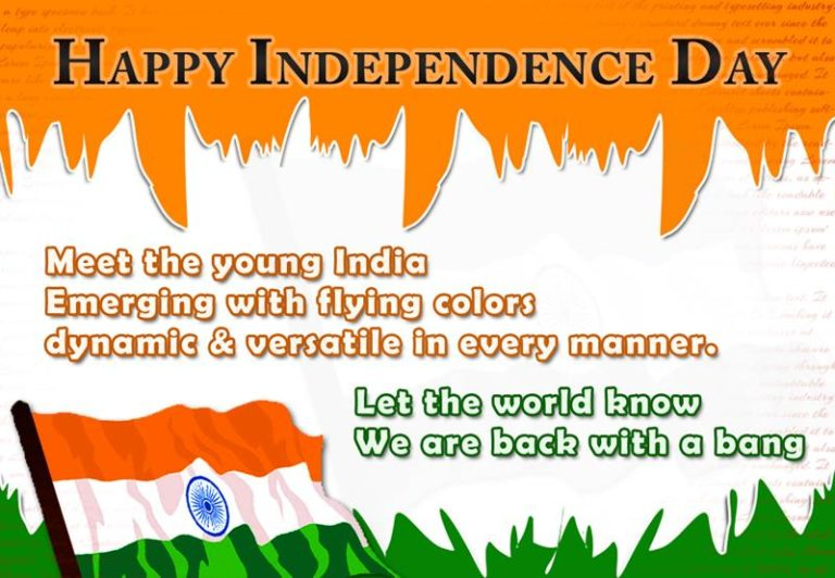 Happy Independence Day Photos 2018