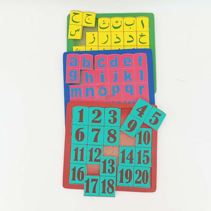 Puzzle Isi 3 Alfabet Angka Hijaiyah
