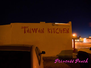 taiwan-kitchen