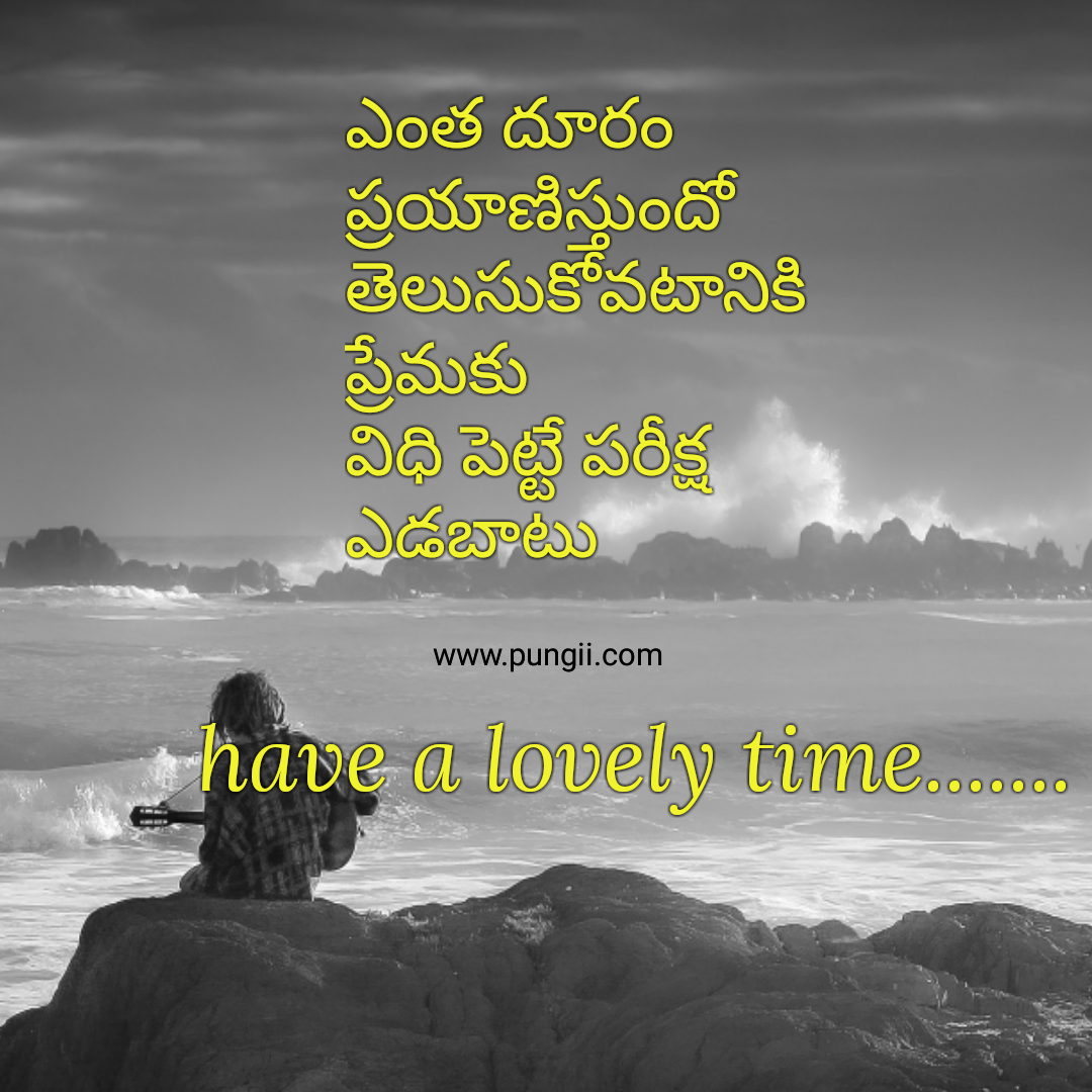 Telugu Love Quotes Enchanting Love Failure Quotes In Telugu Heart Breaking Telugu Love Quotes