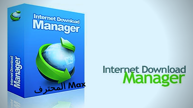 Internet Download Manager idm download  download manager  internet download