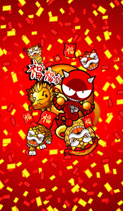 DADA Devil (Chinese New Year)