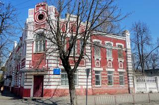Павлоград. Здание на Центральной ул.