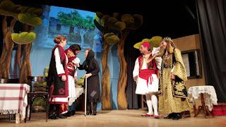 «Ο Αγαπητικός της βοσκοπούλας» από τη Θεατρική Ομάδα της Ι.Μ. Κίτρους, Κατερίνης και Πλαταμώνος