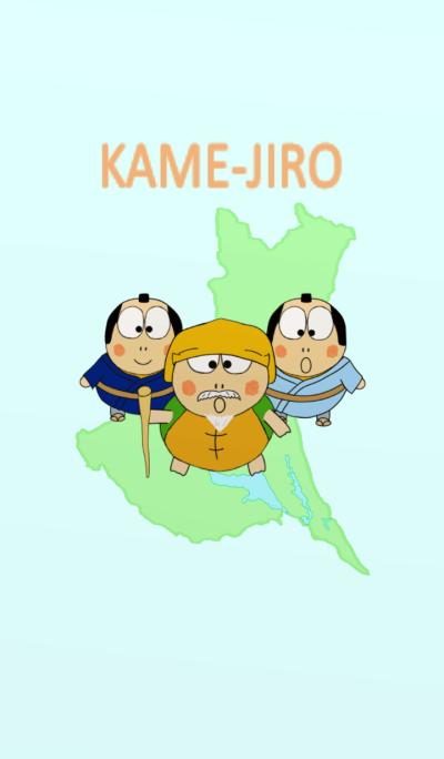 Kame-jiro 2 in IBARAKI