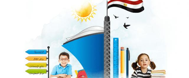 نتيجة الشهادة الابتدائية 2018 الترم الثاني - الصف الثالث الابتدائي الفصل الدراسي الثاني 2018 موقع المحتوى