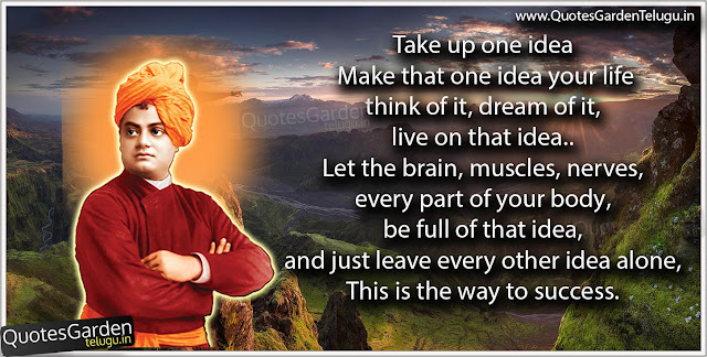 Swami Vivekananda Top 30 Inspirational Quotes sayings  messages