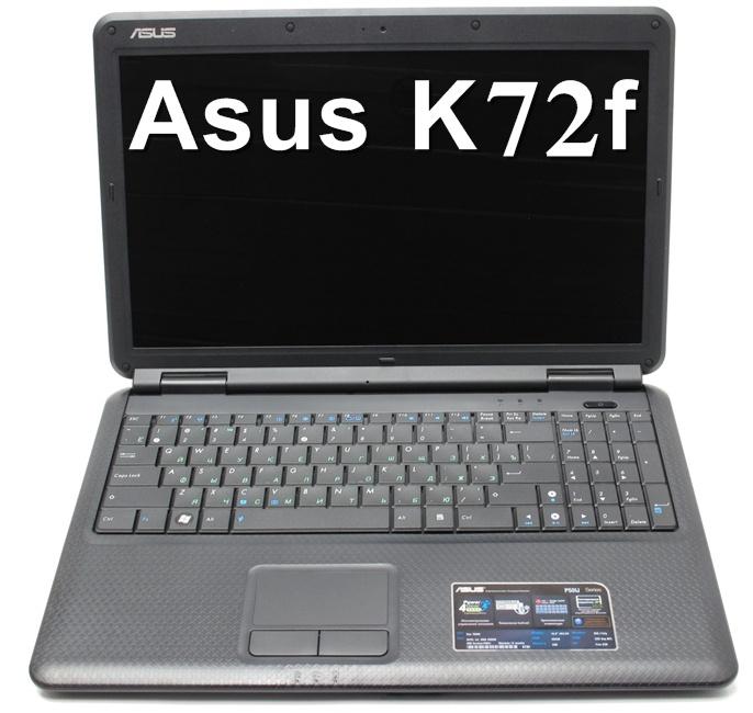 Asus K72f Wifi Driver Free Download Windows 7/8/8 1/10/XP