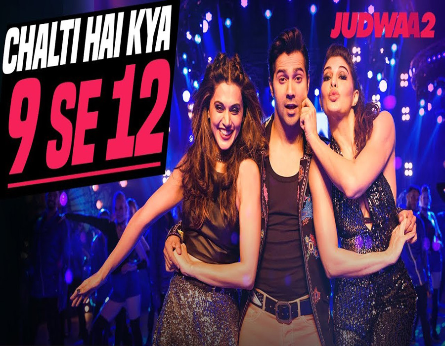 Top Five Hat Ja Tau Pache Ne Dj Remix Mp3 Download - Circus