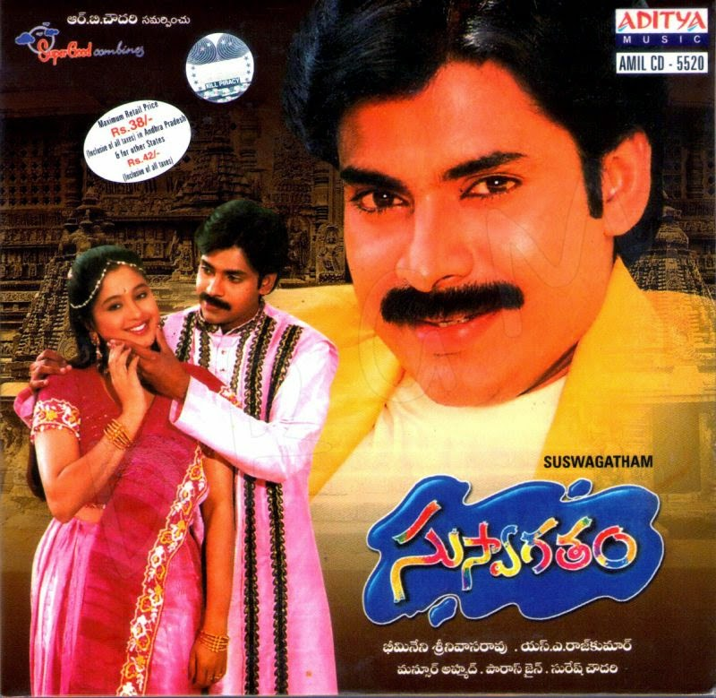 Come On Come On Song Download 320kbps: Telugu Mp3 Songs Free Download: Suswagatham (1997) Telugu