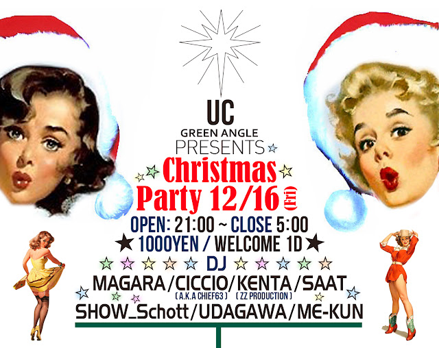 ucucesstheloungeUC原宿greenangleグリーンアングルクリスマスpartyxmaspartychristmasparty