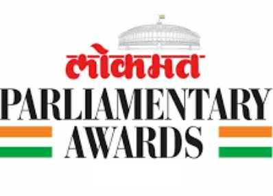 Lokmat Parliamentary Awards