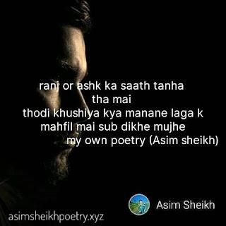 sad shayari ranj or ashk by Asim sheikh,sayari, shayari on sadness, shayari on lovers, shariya, shayari on sadness, sadness sayri, urdu sayri, urdushayari, shary urdu, lovely shayris, shayaris for love, shayari urdu, shayari in urdu, urdushayari, shary urdu, guft, ser sayari, shayari about love, shayari with image, urdu sayri, shary urdu, ghazals, dar shayri, urdu shayri, poet urdu, urdu poetry, bewfa shayri, sagai shayari, shayaris urdu, shayari on books, dar shayri, shayari for lover in urdu, urdu love shayari, urdu shayari about love, urdu shayari on love, shayari for love in urdu, shayari on mohabbat, love shayari image, image with shayari, sher shayari, shairi, poet urdu, | urdu poetr, share shayeri, image with shayari, romantic shayaris, romance shayri, urdu shayari hindi, shayari on books, urdu shayri, shayaris on zindagi, share shairy, shama shayari hindi, urdu shayris, shayaris on love in urdu, best shayar in hindi, sher, urdu shayri, shari, book shayari, shayaris about love, shayari for new year, shayari urdu sad, vaadaa, shayaris on friendship, chalo, yaad shayaris, shayaris on mohabbat, shayari shayari, shayri book, shayaris on birthday, shayar, sad poetry, sad shayri, imej shayri, sairi images, urdu poet, book shayari, in urdu poetry, urdu poets, shayari on yaad, drad sayari, urdu ghazals, urdu shayris, shama shayari hindi, shayaris, aashiq, english shayari, shari in urdu, urdu shayari best, urdu word meaning, romantic urdu shayari, shayari on jindgi, ghazal in hindi, shayaris on birthday, loveshayari, shayari on maa, dard sayari, latest shayari, sar shayri, love shayri, shab a khair, gajal shayri, famous shayar, shayari dosti urdu, shabba khair, urdu mohabbat shayari, mother shayari, parveen shakir, kaifi azmi, jaun elia, ghar, sad shayari image, sad shayari with images, shayari for islam, galib, urdu shayris, hukumat, ghazals in hindi, shayari on ishq, shayari for yaad, zindagi shayaris, urdu shayari in urdu, urdu poetry about love, love urdu poetry, 
